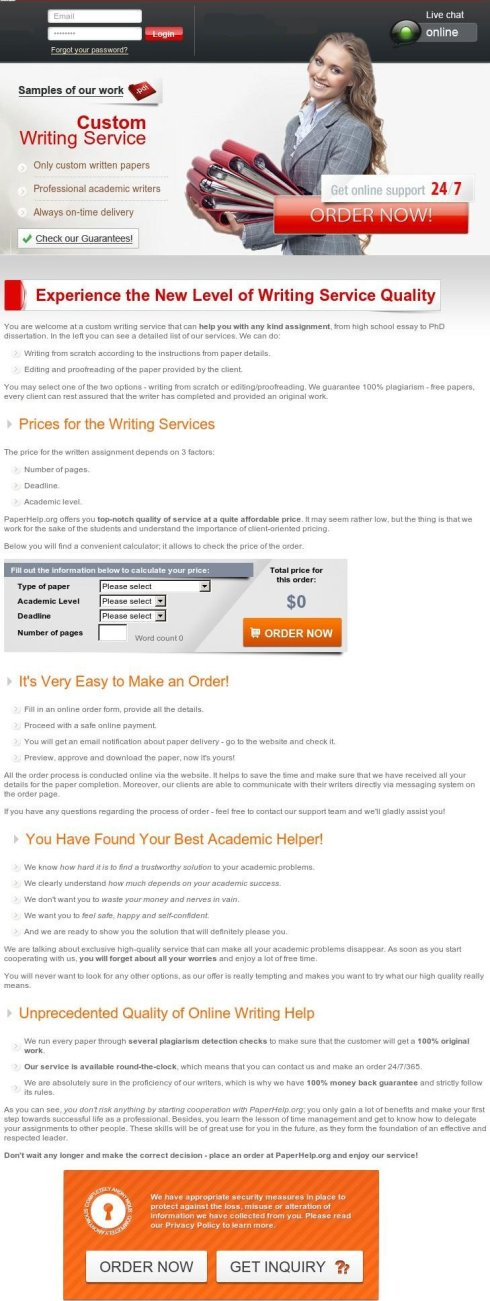 Application essay writing jobs online